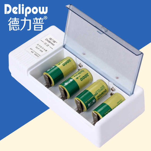 Genuine /C No. 2 battery No. 2 Rechargeable Battery Charger Kit 1 charge 4 electric delipow battery Rechargeable Li-ion Cell