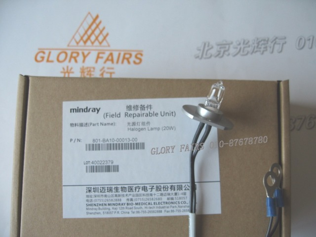 MIndray 12V 20W analyzer lamp,BS-200 BS-800 BS-820 12V20W bulb,BS200 BS800 BS820 halogen lamp