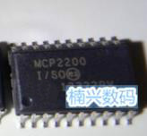 20Pcs MCP2200-I/SO MCP2200 SOP-20 sell a large number of low-priced spot new