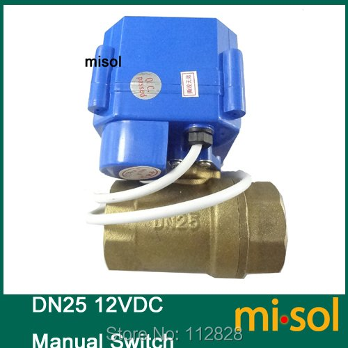 """motorized ball valve 12V, DN25 (BSP 1"""" reduce port), with manual switch, 2 way,electrical valve, brass"""