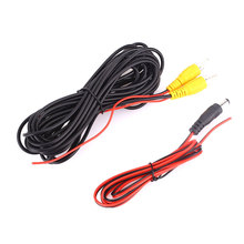 6M For RCA Video Cable Car Vehicle Rear View Camera Backup Monitor Accessories For CCTV High Quality Black Camera RCA Cable