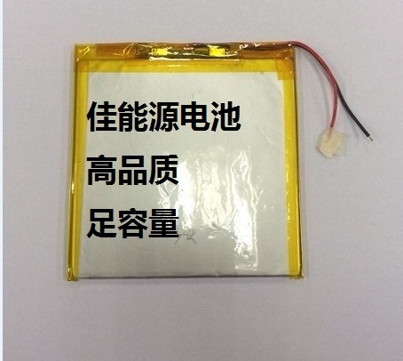 3,7V lithium polymer battery 104549 3000MAH tablet computer navigation mobile power GIY Rechargeable Li-ion Cell