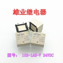 Details about  /Sun Hold Relay SCB-1-M-2440 40A 24VDC CP3