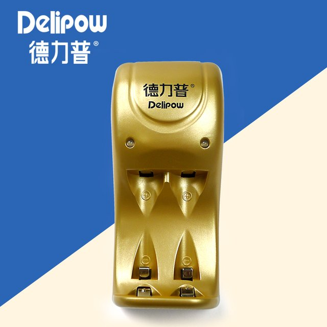 Delipow new smart universal charger safety plug charger can charge three No. 5 No. 7 802 Rechargeable Li-ion Cell