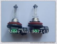 2 PCS H11 12V 55W Halogen Headlamp Bulbs