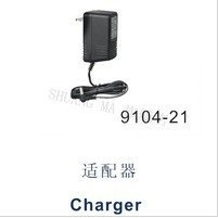 9104-21 Charger Double Horse RC helicopter Shuang ma spare parts