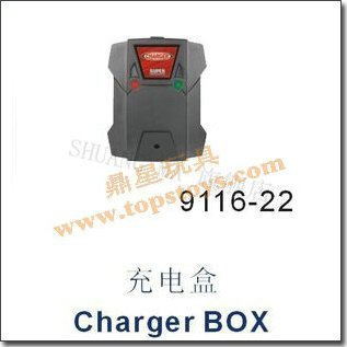 radio control toys rc parts:DH 9116 charger box/balance charger/shuangma rc helicopter plane model SM 9116-22