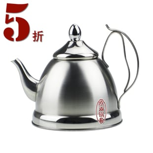Stainless steel coffee pot cold water pot thermal wine electromagnetic furnace general small pot coffee utensils