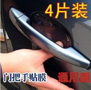 Free Shipping Car Handles Protector ,4pcs/sets, Automobile Protective Film Shakes Hands and Protects Membrane Wholesale