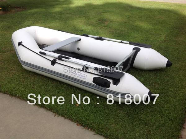 230cm Long Inflatable Sports boat