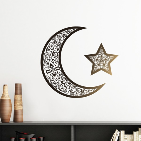 Islam Religion Arab Allah Faith Pilgrimage Ramadan Hollow Moon Decoration Wall Sticker Islamic Decals Mural Wallpaper Room Decal Buy Cheap In An Online Store With Delivery Price Comparison Specifications Photos And