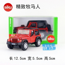 Siku 4870/Diecast Metal Model/1:32 Scale/Jeep Wrangler/Super Sport SUV Car/Gift For Children/Educational Collection
