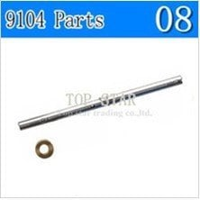 9104-08 Hollow pipe Double Horse RC helicopter Shuang ma parts