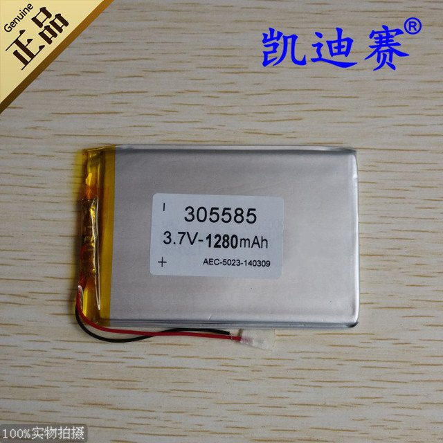 3.7V polymer lithium battery 305585 1280mAh ultra-thin A Tablet PC dedicated Rechargeable Li-ion Cell Rechargeable Li-ion Cell