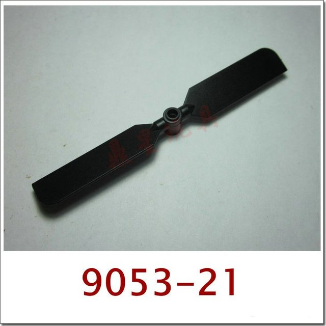 Remote control helicopter parts/rc helicopter DH 9053 spare parts/ 9053 tail blade/9053-21