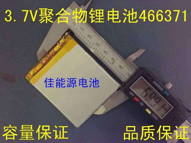 3.7V polymer lithium battery 466371 2000MAH handheld computer security products mobile power Rechargeable Li-ion Cell