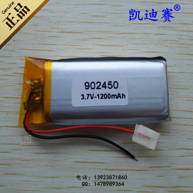 3.7V 902450 polymer lithium battery 1200mAh warm shoes LED speaker toy MP3 Rechargeable Li-ion Cell Rechargeable Li-ion Cell