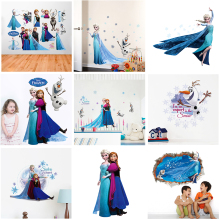 Disney Cartoon Frozen Elsa Anna Wall Sticker Removable Kids Girl Room Decal