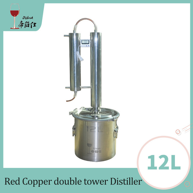 12L Red Copper Double tower Moonshine Distiller family brewing equipment making alcohol whiskey brandy vodka