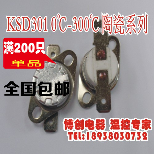 2pcs/Thermostat Temperature control switch KSD301 350 Degrees Normally closed N.C 10A/250V Temperature switch