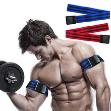 1 Pair BFR Training Fitness Gym Bands Blood Flow Restriction Occlusion Bandage Sports Exercise Bodybuilding Biceps Bands Belts