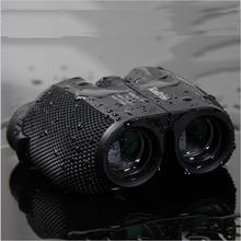 2015 Hot selling 10X25 HD All-optical green film waterproof binoculars telescope for travel binoculars drop selling telescopio