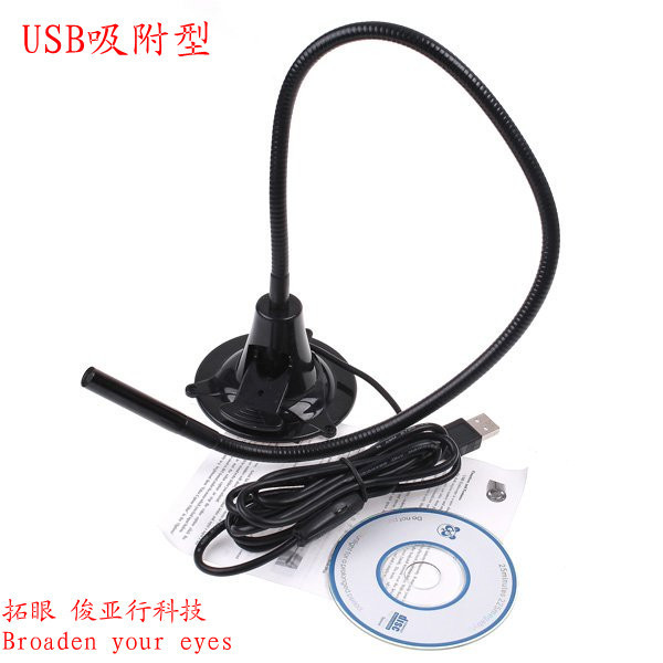 Broaden your eyes USB 5M COMS water-proof IP66 borescope  inspection absorptive endoscope camera