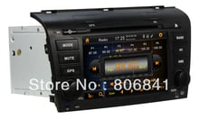 Android 4.0 Car DVD Player for Mazda 3 (2004-2009)with GPS 3G/WIFI Car Video CanBus PIP RDS BT ATV IPOD 4g map