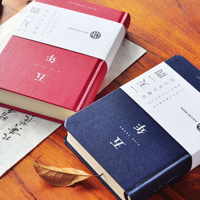 OUR-STORY-BEGINS Five Years Of The Book Notebook A5 Notebook One Day One Question Notebook Notepad Diary 1PCS