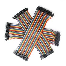 Кабель Dupont Jumper Wire Dupont 30 см Male to Male + Female to Female Jumper медный провод Dupont Cable DIY KIT