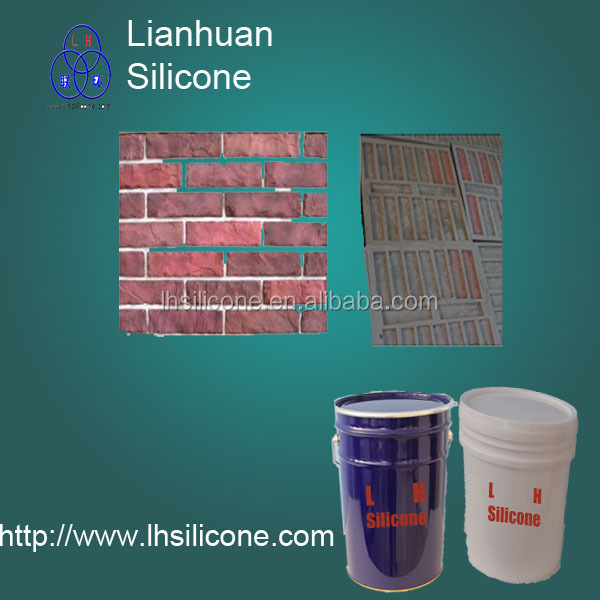 mold making silicone rubber for Wall Niches mold making rtv-2