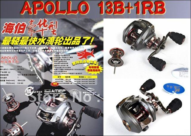 Lure Fishing tackle bait casting fishing reel HAIBO APOLLO 150R/L 14BB+1RB  left or right hand style