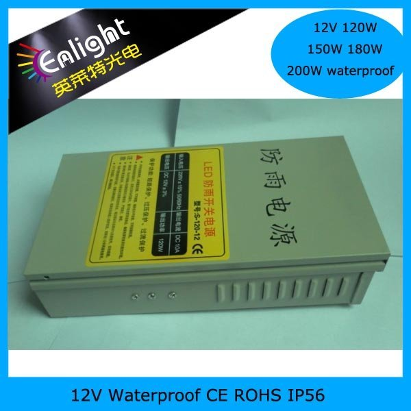 12V 120W 10A Rainproof  power supply,12V120W LED Driver, LED outdoor driver, constant voltage driver