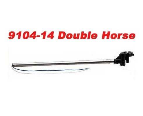 9104-14 Chopper Tail Unit Double Horse RC helicopter Shuang ma