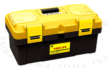 "wholesale plastic 19"" tool case,china top ten brand"