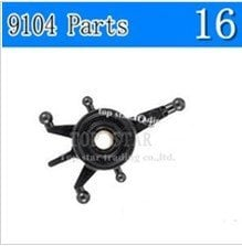 9104-16 Swashplate Double Horse RC helicopter Shuang ma parts