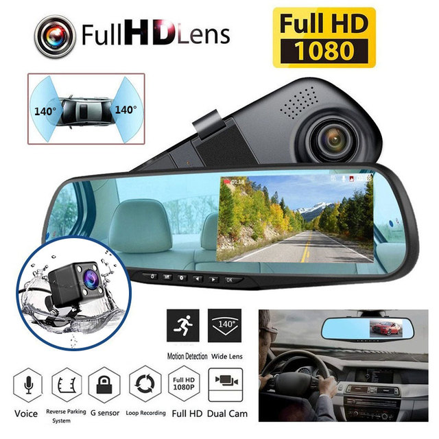 Vehemo 4.3inch Dual Lens Rearview Mirror Car DVR G-Gensor Driving Recorder Dash Cam Universal Durable Auto On/Off 140 Degrees