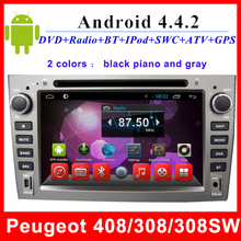 2 din gps car dvd peugeot 408 android 4.4.2 7 inch touch screen multimedia player with Navigation TV Radio Bluetooth 3G WIFI AUX