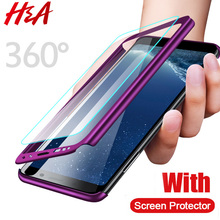 H&A 360 Degree Full Cover Phone Case For Samsung Galaxy S9 S8 Plus S7 S6 Edge Screen Protector Film Phone Cover Note 9 8 S8 Case