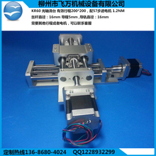Manufacturers selling KR60  with 57 stepper motor  stroke 200 * 200mm  electric work cross optical  axis slide table