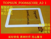 """white TOPSUN_F0086(COB)_A1 54pin 10.1"""" inch tablet  digitizer tablet glass capacitive touch panel replacement"""