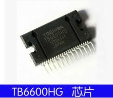 Free shipping 5pcs/lot TB6600HG TB6600 TB6600H 6600 TB ZIP IC CHIP