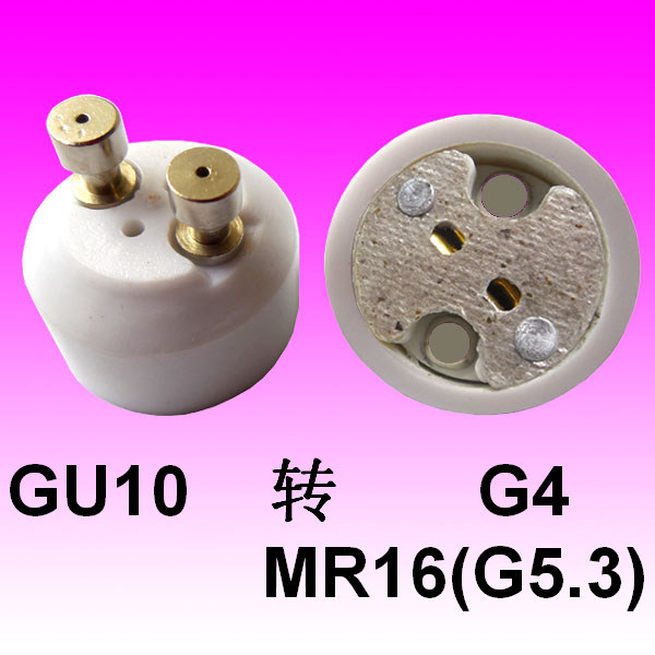 GU10 to MR16/G4/GU5.3 lamp base adapter gu10 to mr16 socket converter 100pcs/lot by dhl free shipping