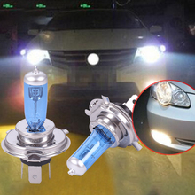 Vehemo new 2017 H4 12V 55W White Halogen Bulb XENON Halogen Fog Light For Universal Car