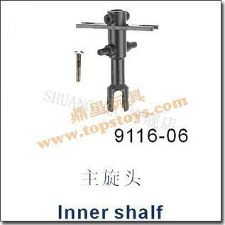"""Radio control toys rc helicopter fitting part """"Inner shaft """"for rc helicopter DH9116/9116-06"""