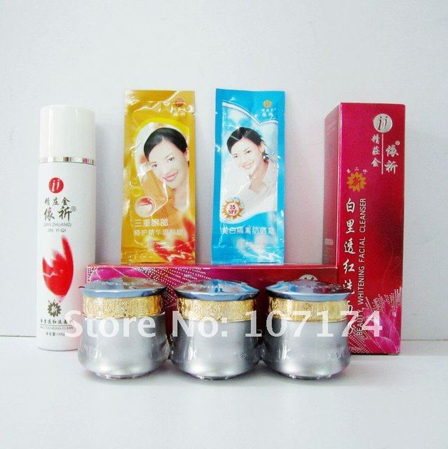 Original New product YiQi Beauty Whitening cream 2+1 Effective In 7 days Facial cleanser Purple cap 20 sets