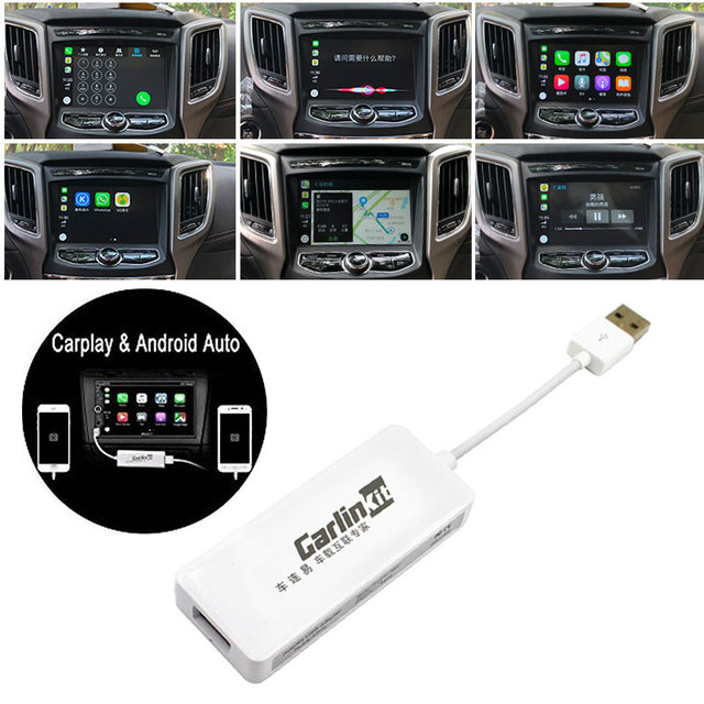 Auto Link Dongle Navigation Player Android Auto GPS Smart USB Dongle MP5 Player Supports USB Carlinkit 5V Smart Link