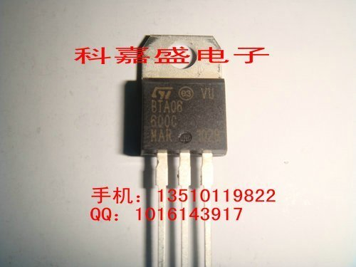 Bta06-600c bta06-600b to220 pins st chip