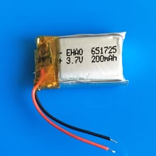 3.7V 200mAh 651725 lipo lithium polymer li ion rechargeable battery for MP3 GPS bluetooth smart watch headset camera