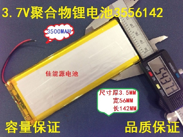 3.7V lithium polymer battery 3556142 3500MAH cube U18GT2 battery U18GT Elite Edition Rechargeable Li-ion Cell